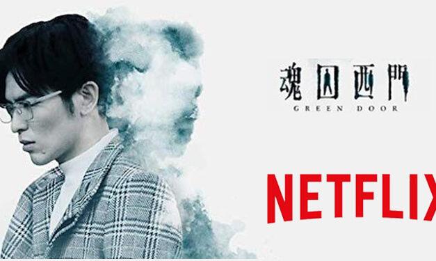 Netflix Goes Mandarin