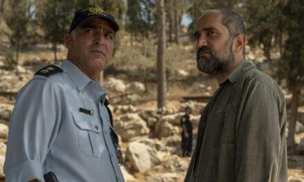"Israeli drama ""Our Boys"" comes to HBO Aug 12"