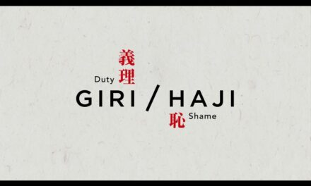 Giri/Haji Drops Jan 10 on Netflix