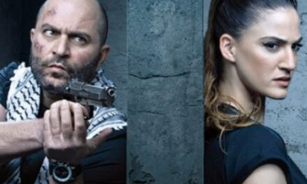 Fauda Season 3 Drops April 16